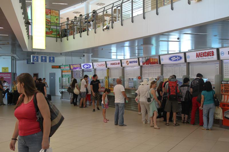 Terminal Sofia