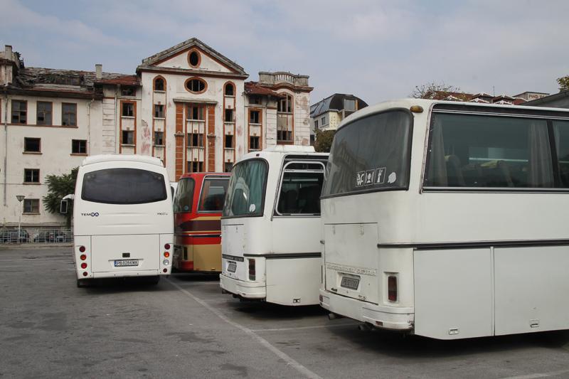 Avtogara Plovdiv
