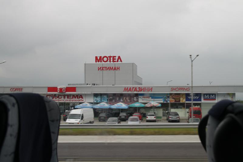 Motel E80