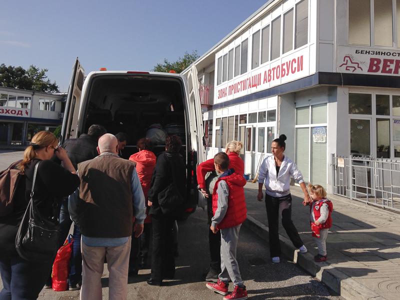 Arrival in Plovdiv